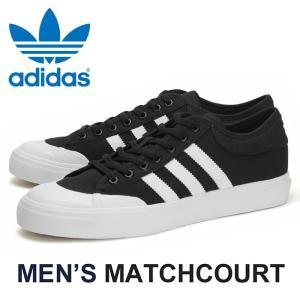 アディダス adidas スケートボーディング マッチコート スニーカー スケシュー スケートシューズ シューズ メンズ ブラック 黒 SKATEBOARDING MATCHCOURT shop-kandj