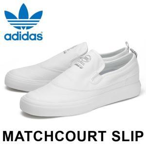 アディダス adidas スケートボーディング マッチコート スリップ スリッポン スニーカー メンズ ホワイト 白 SKATEBOARDING MATCHCOURT SLIP WHITE F37386|shop-kandj