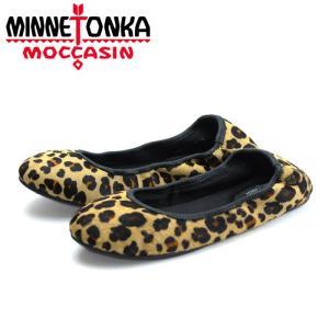 ミネトンカ レディース バレーパンプス アンナ バレー フラット レオパード MINNETONKA ANNA BALLET FLAT LEOPARD LADYS 靴 シューズ バレーフラット パンプス|shop-kandj