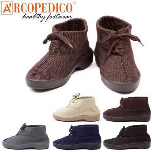 アルコペディコ ARCOPEDICO クラシックライン ポラキナ スニーカー ブーツ レディース シューズ 靴 黒 ブラック 茶 ブラウン ネイビー グレー ベージュ|shop-kandj