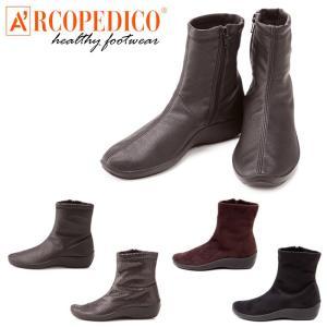 アルコペディコ ARCOPEDICO L'ライン L8(ショートブーツ) レディース ブラック ブラウン 靴 おしゃれ コンフォート SHORT BOOTS 5061270 ローヒール カジュアル|shop-kandj