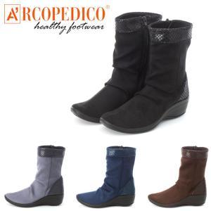 アルコペディコ L'ライン パトリシア 5061271 レディース ブーツ コンフォート ブラック 黒 グレー ブラウン ネイビー 靴 おしゃれ ARCOPEDICO PATRICIA|shop-kandj