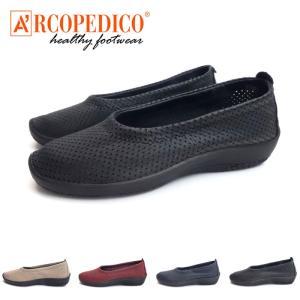アルコペディコ ARCOPEDICO エルライン パンチング バレリーナ 5061470 パンプス レディース シューズ 靴 ネイビー ブラック バーガンディ ベージュ|shop-kandj