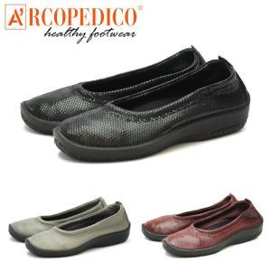 アルコペディコ ARCOPEDICO L'ライン シルビア1 レディース ブラック 黒 グレー バーガンディ パンプス 靴 おしゃれ コンフォート SILVIA1 5061691 ローヒール|shop-kandj