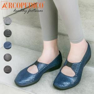 アルコペディコ ARCOPEDICO エルライン バレリーナ ジオ2 5061700 パンプス レディース シューズ 靴 ブラック ネイビー L'LINE BALLERINA GEO 2 BLACK|shop-kandj