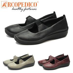 アルコペディコ ARCOPEDICO L'ライン シルビア2 レディース ブラック 黒 グレー バーガンディ パンプス 靴 おしゃれ コンフォート SILVIA2 5061701 ローヒール|shop-kandj