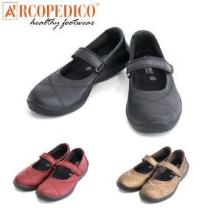 アルコペディコ ARCOPEDICO エルライン ストラップ バレリーナ 5061810 レディース パンプス ペタンコ ブロンズ レッド 赤 ブラック 黒 靴 おしゃれ|shop-kandj