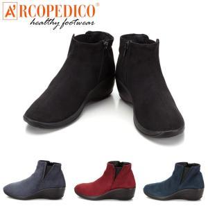 アルコペディコ ARCOPEDICO エルライン ソフィア 5061950 レディース ショートブーツ コンフォート ネイビー グレー 赤 ブラック 黒 靴 おしゃれ L'LINE SOPHIA|shop-kandj