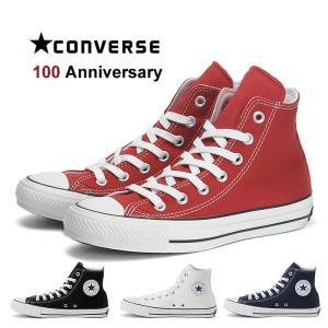 コンバース CONVERSE オールスター 100 カラーズ ハイカット スニーカー メンズ レディース ブラック レッド ホワイト ネイビー ALL STAR 100 COLORS HI|shop-kandj