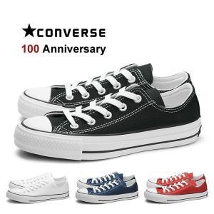 コンバース CONVERSE オールスター 100 カラーズ ロー スニーカー メンズ レディース ブラック レッド ホワイト ネイビー ALL STAR 100 COLORS OX|shop-kandj