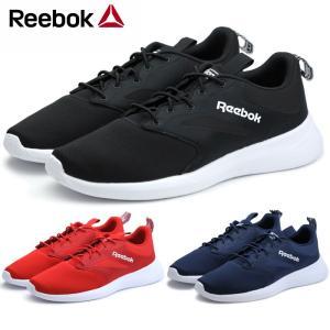 リーボック アストロブレイズ REEBOK ASTROBLAZE スニーカー メンズ レディース ワイズ 2E 黒 紺 赤 ブラック ネイビー レッド 軽量 軽い 靴 くつ クツ
