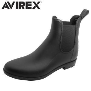アヴィレックス AVIREX サイドゴアレインブーツ レインシューズ 長靴 レディース BLACK EMMA|shop-kandj