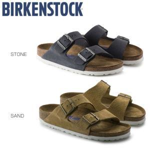 ビルケンシュトック Birkenstock アリゾナ ARIZONA 幅狭 幅広 レディース メンズ ストーン サンド ベージュ ブラウン サンダル ストラップ|shop-kandj
