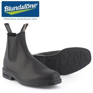 ブランドストーン サイドゴア ブーツ BS063 スクエア レザー 天然皮革 ワーク アウトドア ボルタンブラック 黒 メンズ レディース|shop-kandj