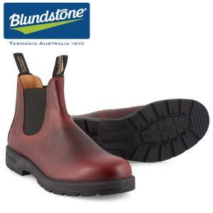 ブランドストーン サイドゴア ブーツ BS1440 レザー 天然皮革 ワーク アウトドア レッドウッド 赤 茶 メンズ レディース BLUNDSTONE|shop-kandj