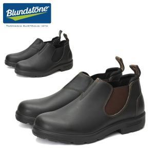 ブランドストーン サイドゴアブーツ ローカット BS1610 BS1611 黒 茶 メンズ レディース ボルタンブラック スタウトブラウン スリッポン Blundstone LOW-CUT|shop-kandj
