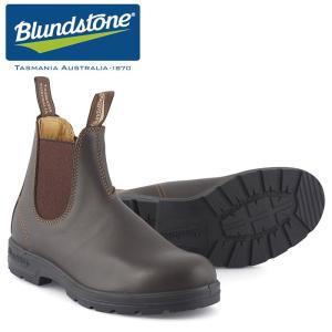 ブランドストーン サイドゴア ブーツ BS550 レザー 天然皮革 ワーク アウトドア ウォールナット 茶 メンズ レディース BLUNDSTONE|shop-kandj