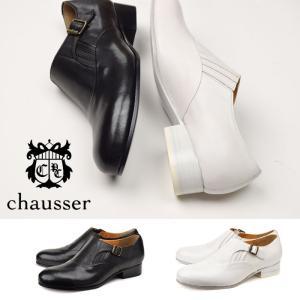 chausser C-2232 ショセ サイドエラスティック シューズ サイドゴア モンクストラップシューズ ドレス 日本製 レザー レディース|shop-kandj