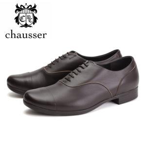 ショセ トラベルシューズ レディース レースアップ ダークブラウン 茶 オックスフォード ストレートチップ 靴 旅行 撥水 CHAUSSER TRAVEL SHOES TR001 shop-kandj