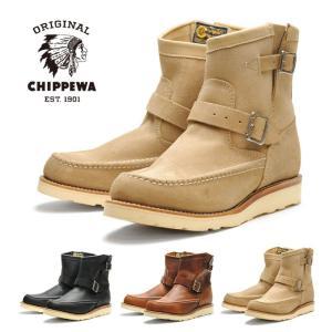 チペワ 7インチ ハイランダー ブーツ ショートブーツ モックトゥエンジニア ワークブーツ CHIPPEWA 7inch Highlander Boots CP1901M07 CP1901G09|shop-kandj