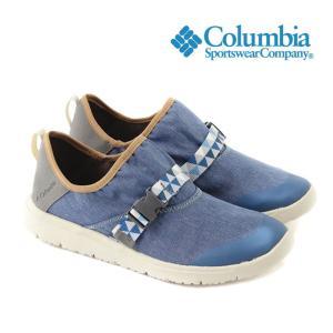 コロンビア Columbia ティンバーラインロッジスリップ メンズ レディース スニーカー コンフォート columbia Timberline Lodge Slip YU3929-441|shop-kandj