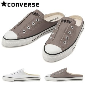 送料無料 コンバース CONVERSE オールスター S ミュール スリップ OX レディース ホワイト 白 灰 チャコール シューズ スリッパ スリッポン 靴 ALL STAR|shop-kandj