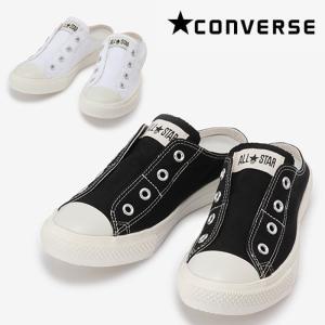 コンバース CONVERSE オールスター ライト ミュール スリップ レディース メンズ スニーカー 靴 ALL STAR LIGHT MULE SLIP OX WHITE BLACK|shop-kandj