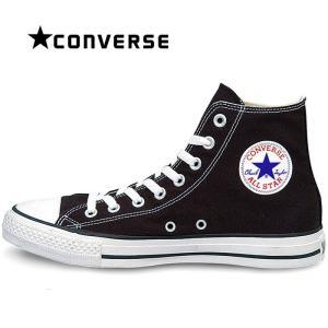 コンバース CONVERSE オールスター HI スニーカー レディース メンズ キャンバス シューズ 定番 靴 ハイカット 黒 ブラック 定番 ALL STAR HI|shop-kandj