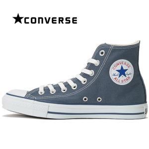コンバース CONVERSE オールスター HI スニーカー レディース メンズ キャンバス シューズ 靴 ハイカット 青 ネイビー 定番 ALL STAR HI|shop-kandj