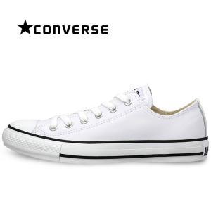 コンバース  レザー オールスター OX スニーカー CONVERSEメンズ レディース シューズ ローカット 定番 靴 白 ホワイト LEATHER ALL STAR|shop-kandj