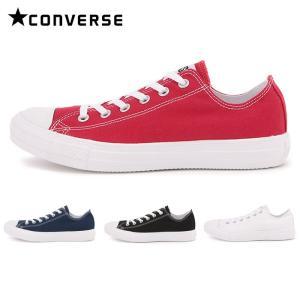 コンバース CONVERSE オールスター ライト OX レディース ウィメンズ メンズ スニーカー 靴 軽量 ALL STAR LIGHT OX|shop-kandj