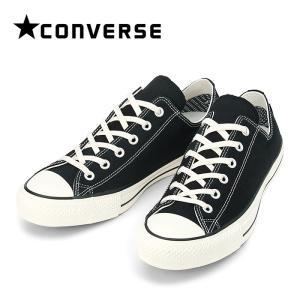 あすつく コンバース CONVERSE オールスター ローカット スニーカー メンズ 防水 雨靴 ゴアテックス ブラック 黒 ALL STAR 100 GORE-TEX OX 32169361 shop-kandj