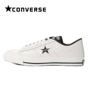 コンバース CONVERSE ワンスター メンズ レディース 定番 スニーカー レザー 日本製 ホワイト ブラック 白 黒 ONE STAR J 32346510|shop-kandj