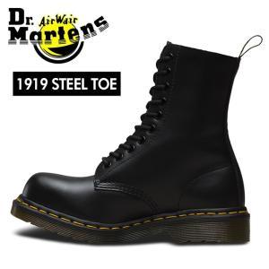 ドクターマーチン Dr.Martens 1919 10ホールブーツ レースアップ メンズ レディース ブラック SMOOTH CORE 1919 STEEL TOE 10EYE BOOT|shop-kandj