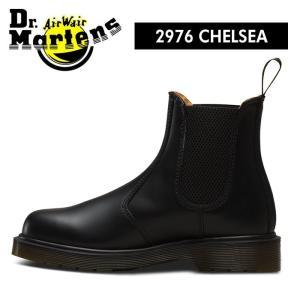 ドクターマーチン Dr.Martens チェルシーブーツ 2976 CHELSEA BOOT サイドゴア ブーツ レザーシューズ メンズ レディース ブラック 黒 10297001|shop-kandj