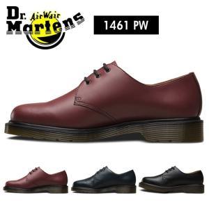 ドクターマーチン Dr.Martens 1461PW 3ホール プレーンウェルト レースアップ シューズ ブーツ メンズ レディース チェリーレッド ネイビー ブラック|shop-kandj