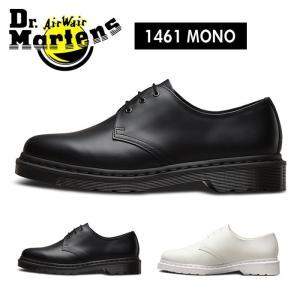 ドクターマーチン Dr.Martens モノクロ CORE 1461 MONOCHROME 3ホール レザーシューズ ブーツ メンズ レディース ブラック ホワイト 黒 白|shop-kandj