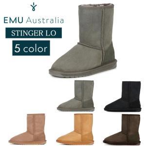 エミュー EMU Stinger Lo スティンガー ロー ムートンブーツ ブーツ シューズ もこもこ シープスキン 茶 黒 グレー ベージュレディース W10002 shop-kandj