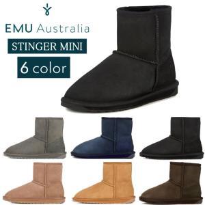 エミュー EMU Stinger MINI スティンガー ミニ ムートンブーツ ブーツ シューズ もこもこ シープスキン 茶 黒 グレー ベージュ ネイビーレディース shop-kandj