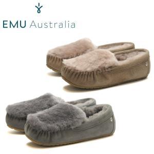 エミュ オーストラリア ケアンズ リバース ファー レディース モカシン シープスキン ムートン チャコール グレー マッシュルーム ベージュ EMU Australia shop-kandj