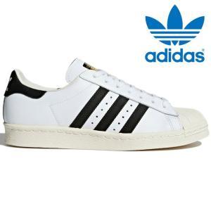 アディダス adidas オリジナルス スーパースター スニーカー メンズ レディース 白 黒 ホワイト ブラック Originals SUPERSTAR 80s G61070|shop-kandj