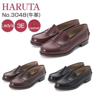 ハルタ HARUTA ローファー レディース 3048 通学 学生 靴 3E 女子 定番 黒 茶 本革 レザー 丈夫 疲れにくい 国産 日本製|shop-kandj