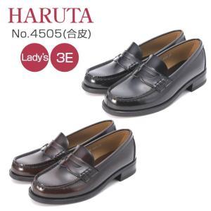 ハルタ HARUTA ローファー レディース 4505 通学 学生 靴 3E 女子 定番 黒 茶 合皮 雨に強い 丈夫 疲れにくい 国産 日本製|shop-kandj