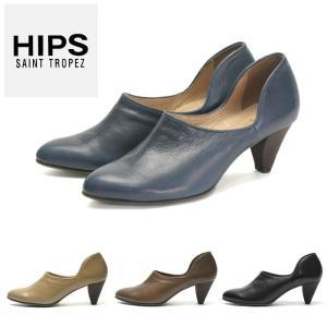 HIPS ヒップス サントロペ ブーティ レディース 本革 スムース ブラック ダークブラウン ベージュ ネイビー ヒールパンプス シューズ 日本製|shop-kandj
