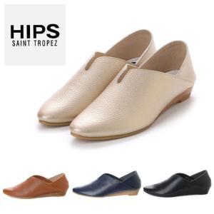 HIPS ヒップス サントロペ ウェッジヒールパンプス レディース 本革 スムースレザー ブラック ブラウン ネイビー ゴールド ローヒール スリッポン shop-kandj