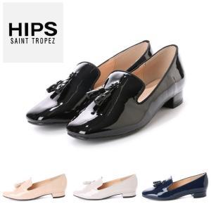 HIPS 269007 ヒップス サントロペ タッセルパンプス LADYS レインシューズ パンプス エナメル ブラック 黒 ネイビー ベージュ グレー ローヒール shop-kandj