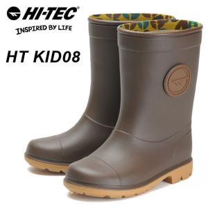 ハイテック キッズ レインブーツ 長靴 ジュニア 子ども靴 日本製 ブラウン 茶 HI-TEC KID08 スコウライン|shop-kandj