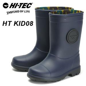 ハイテック キッズ レインブーツ 長靴 ジュニア 子ども靴 日本製 ネイビー 青 HI-TEC KID08 スコウライン|shop-kandj