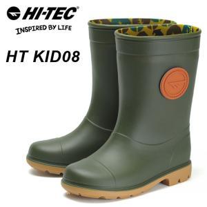 ハイテック キッズ レインブーツ 長靴 ジュニア 子ども靴 日本製 モス グリーン カーキ 緑 HI-TEC KID08 スコウライン|shop-kandj