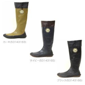 ハイテック レインブーツ メンズ レディース カゲロウ 長靴 HI-TEC KAGEROW|shop-kandj|02